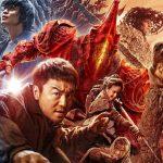 ภาพยนตร์เรื่องใหม่จากจีน A Writer's Odyssey จอมยุทธ์ทะลุภพ (2021)